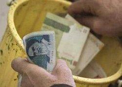 اعتراف؛ ببینید پول ایران به چه روزی افتاده است