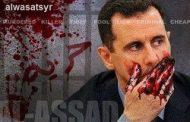 هشدار تند به اسد و پوتین؛ پیام را نگرفتید؟!