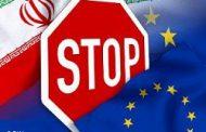 ایران/سرکوب؛ تمدید تحریم های اتحادیه اروپا