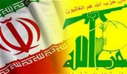 طرح تحریم های تازه آمریکا علیه حزب الله