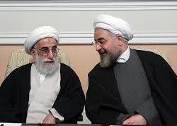 مجلس خبرگان رهبری دولت تعیین می کند