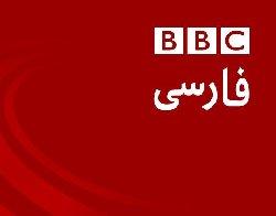 داستان حکومت ملاها و کارکنان ایرانی بیبیسی