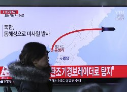 واکنش شدید ترامپ به پرتاب موشک کره شمالی