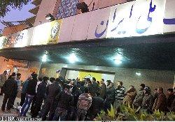 صفهای عجیب و غریب بانکی در ایران