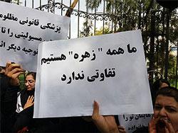 ایران؛ یک دختر دانشجو قربانی دشمن مردم شد
