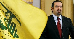 ایران؛ اولین اظهارات حریری پس از استعفا