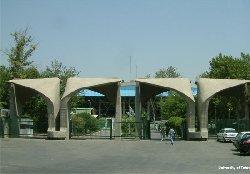 دستور ولایتی برای اخراج استاد آزاده ایرانی