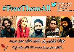 توفان توییتری در حمایت از فعالان بازداشتی