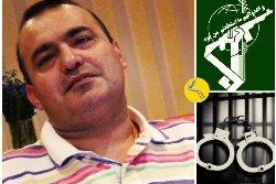 انگلیس؛ بازداشت یک ایرانی دو تابعیتی دیگر