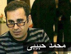 ادمین کانال کانون صنفی معلمان دستگیر شد