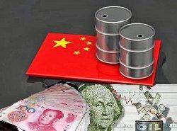 گزارش؛ چين می تواند دلار نفتی را سرنگون کند