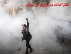 تشکیل پرونده قضایی برای دانشجویان بازداشتی
