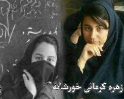 ایران؛ خودکشی دو دختر نوجوان دیگر