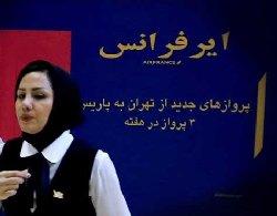 علت لغو پروازهای ایرفرانس به تهران چیست؟