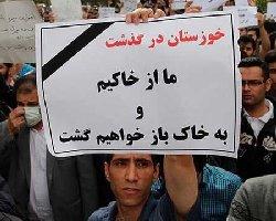 نوشته فوتبالیست مردمی برای زادگاهش خوزستان