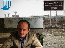 روزنامهنگار؛ روایتی دردناک از زندان فشافویه