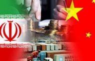 تبادلات بانکی تجار رژیم با چین متوقف شد