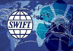 ایران/سوئیفت؛ سفر مقام آمریکايی به اروپا