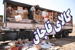 تحریمها؛ ساماندهی قاچاق کالا در مناطق مرزی