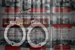 ترس و وحشت شدید رژیم از اعتراض معلمان