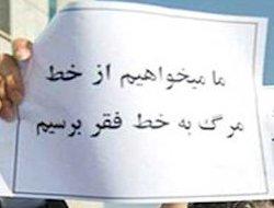 ایران؛ تورم غذایی: عدد تکاندهنده بالای ۵۰