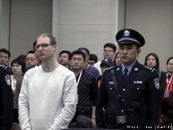صدور حکم اعدام؛ افزایش تنش در روابط چین و کانادا