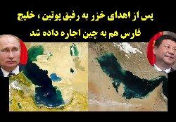 فیلم؛ نابودی ایران با ادامە رژیم ملاها حتمی است