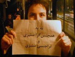 بازداشت دو نفر در شهر جهرم به اتهام همجنسگرایی