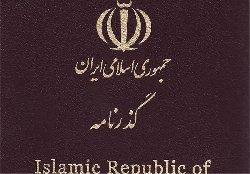 جایگاه گذرنامه ایران، در كنار كرهشمالی/اتیوپی!