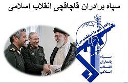 ایران؛ دزد و قاچاقچی بر مخالف سیاسی شرف دارد