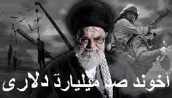 فیلم؛ افشاگری تکاندهنده از مدیران دزد در رژیم ملاها