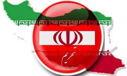 تحریم/ایران؛ تصمیم غیرمنتظره اداره پست انگلیس