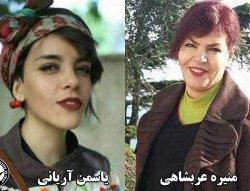 فعال زنان تحت فشار شدید برای اعتراف اجباری