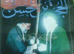 رهبری پرچم را به دست امام زمان می سپارد