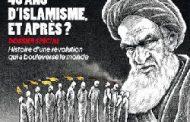 ترفند جدید جمهوری اسلامی برای گروگانگیری