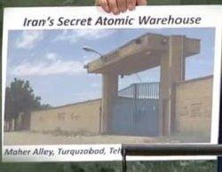 کشف آلودگی رادیواکتیو در قالیشويی تورقوزآباد