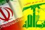 بیروت؛ انفجار پهباد در کنار دفتر خبری حزب الله