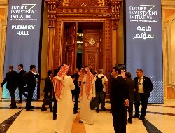 """نشست اقتصادی """"داووس صحرا"""" در عربستان"""