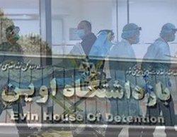ایران؛ ادامه بازداشت فعالان صنفی و سیاسی علیرغم کرونا