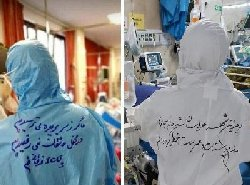 کرونا/ایران؛ پرستارانی که بجای تکریم اخراج شدند