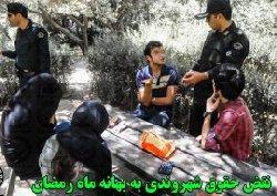 روزه خواری؛ پلمب صدها مغازه/بازداشت دهها نفر+فیلم