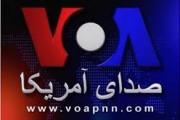 هشدار نماینده ویژه آمریکا به رسانههاي فارسی زبان