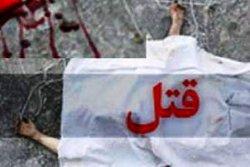 زنی در تهران شوهر سابقش را یطرز فجیعی سر بُرید