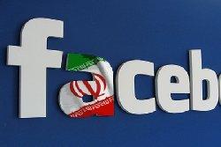 انکار هولوکاست؛ واکنش اسرائیل به تصمیم فیسبوک