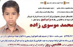 خودکشی دانشآموز بوشهری؛ خیلیها مثل محمد اند