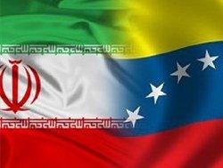 نرخ تورم ۸۴۴ درصدی برادر دوقلوی جمهوری اسلامی