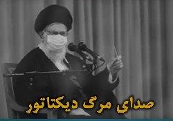 اعتراض؛ یک نامزد ردصلاحیت شده: ساکت نخواهیم نشست