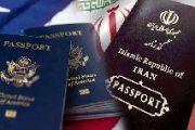 روزنامه؛ فرار یک ایرانی-آمریکایی از طریق مرز پاکستان