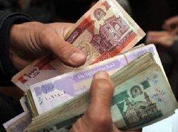 دلیل رشد عجیب ارزش پول افغانستان در ایران چیست؟