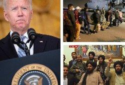 ترامپ: هزاران آمریکایی در افغانستان گروگان گرفته شدهاند